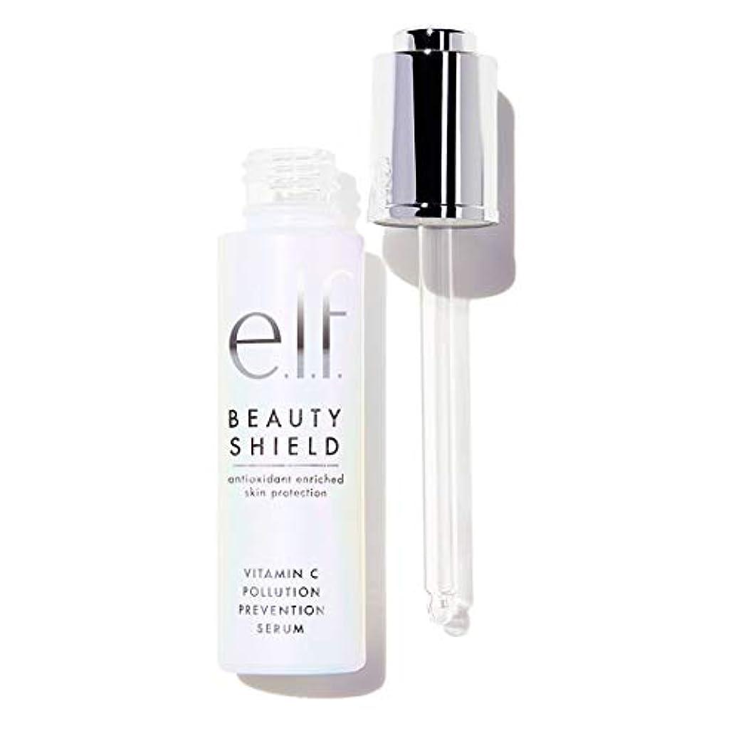 小屋タンパク質廃止(6 Pack) e.l.f. Beauty Shield Vitamin C Pollution Prevention Serum (並行輸入品)
