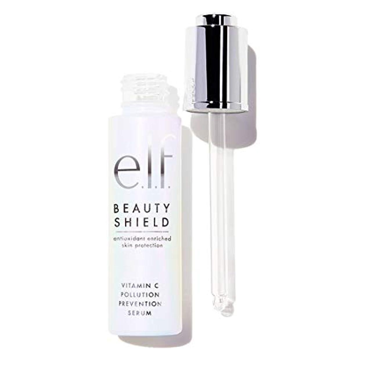 好奇心盛アグネスグレイ無臭e.l.f. Beauty Shield Vitamin C Pollution Prevention Serum (並行輸入品)
