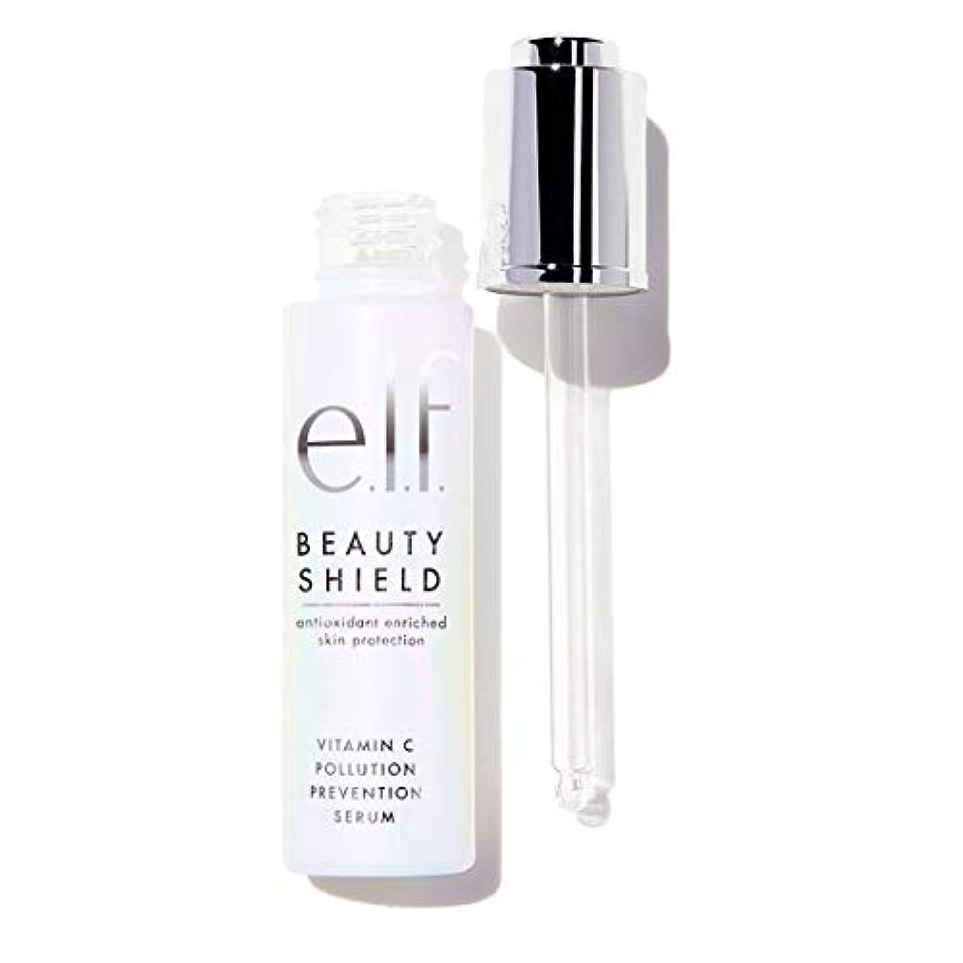 のり感謝する致命的e.l.f. Beauty Shield Vitamin C Pollution Prevention Serum (並行輸入品)