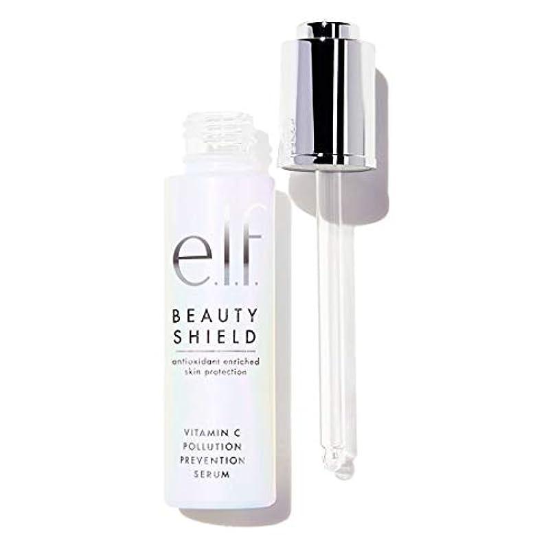 決めます彫刻家塗抹e.l.f. Beauty Shield Vitamin C Pollution Prevention Serum (並行輸入品)