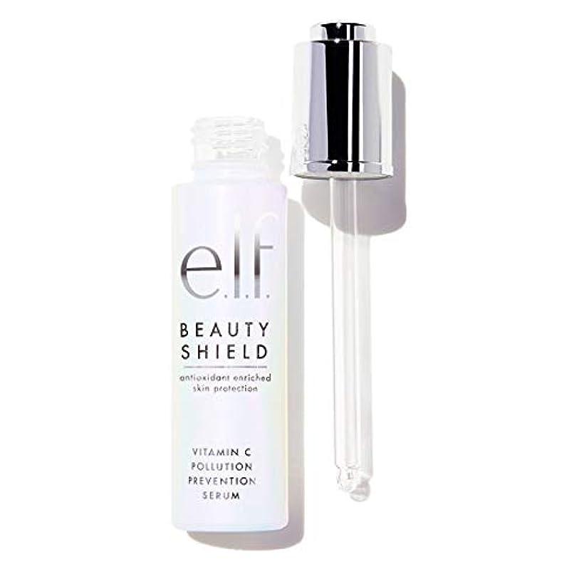 感謝している天子豚e.l.f. Beauty Shield Vitamin C Pollution Prevention Serum (並行輸入品)