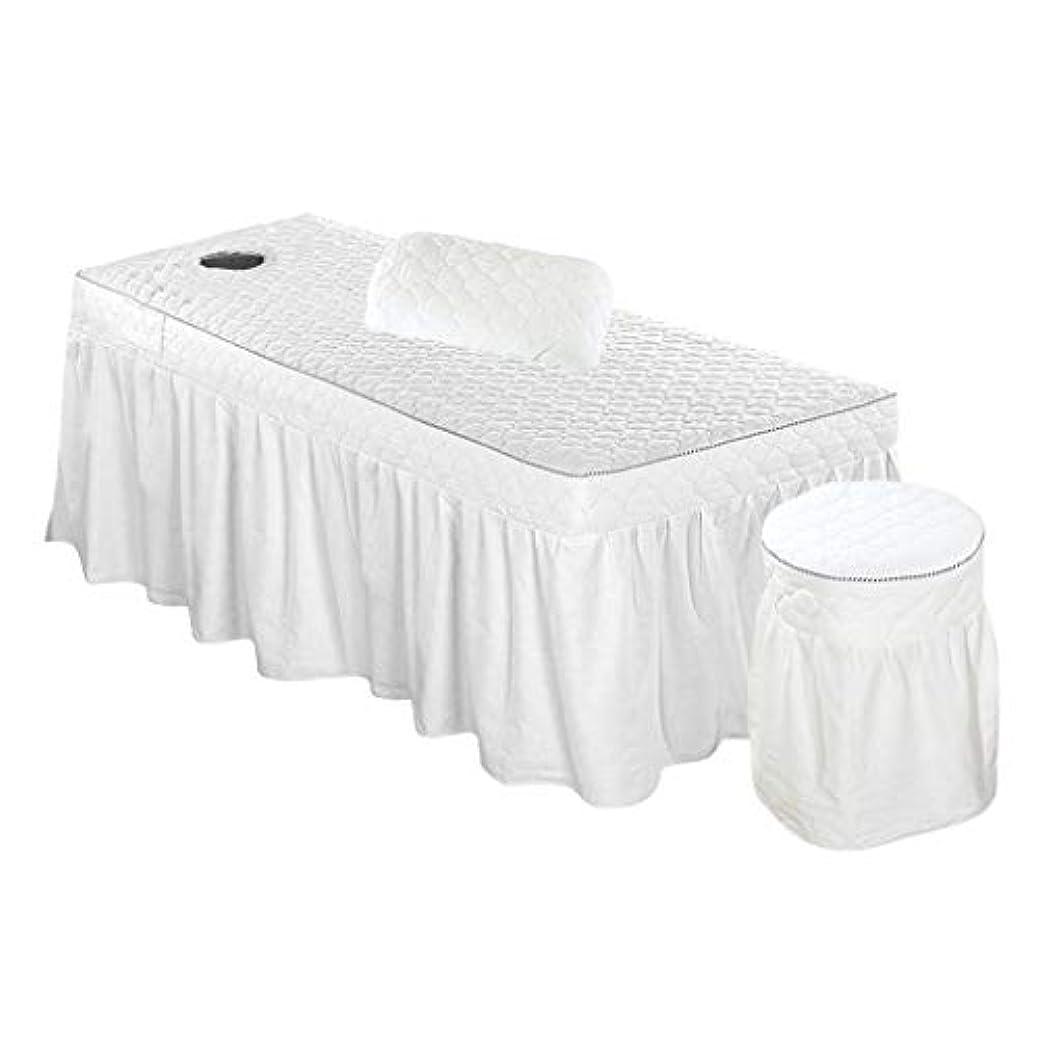 荒涼とした申し立てられた対話スパ マッサージベッドカバー+スツールカバー+枕カバー 有孔 綿製 3枚セット - ホワイト