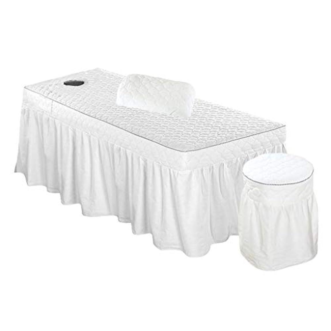 ディプロマおびえたリールスパ マッサージベッドカバー+スツールカバー+枕カバー 有孔 綿製 3枚セット - ホワイト