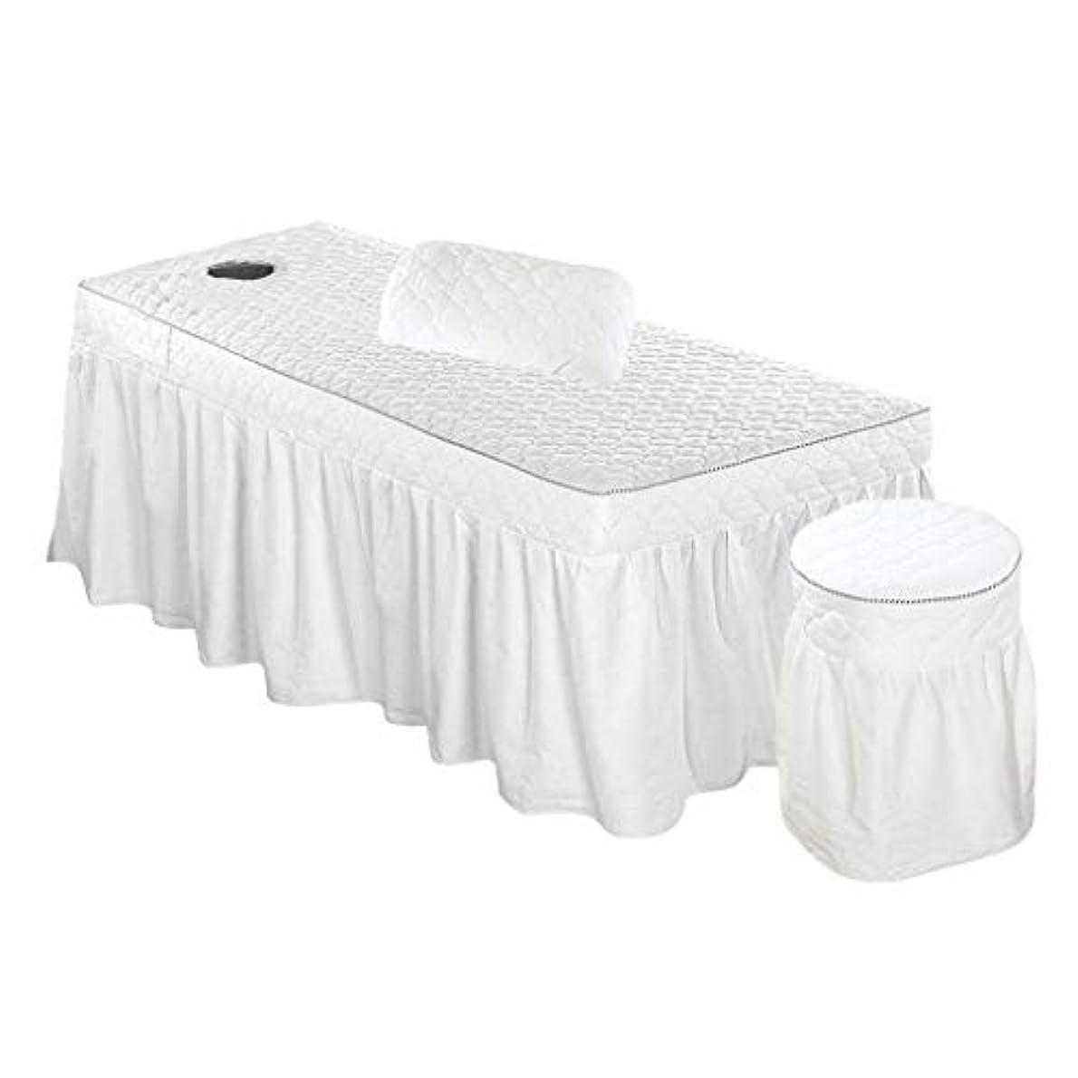 業界橋脚介入するスパ マッサージベッドカバー+スツールカバー+枕カバー 有孔 綿製 3枚セット - ホワイト