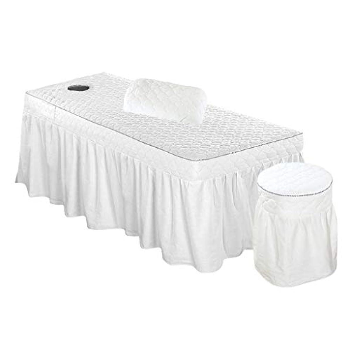 リブ脅かす振り向くスパ マッサージベッドカバー+スツールカバー+枕カバー 有孔 綿製 3枚セット - ホワイト