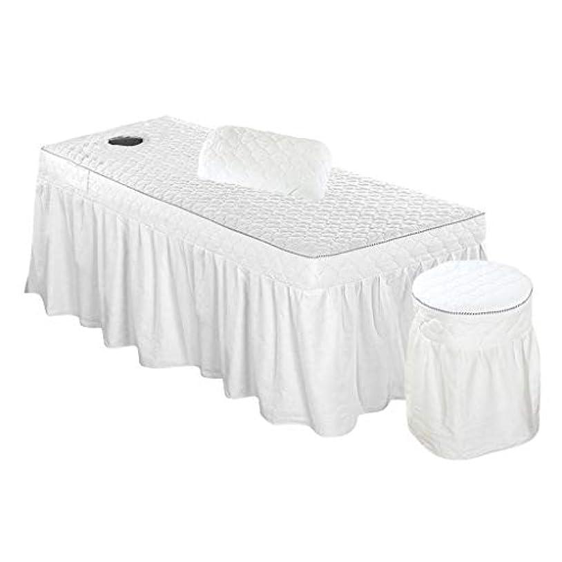記述する口頭耐えるスパ マッサージベッドカバー+スツールカバー+枕カバー 有孔 綿製 3枚セット - ホワイト