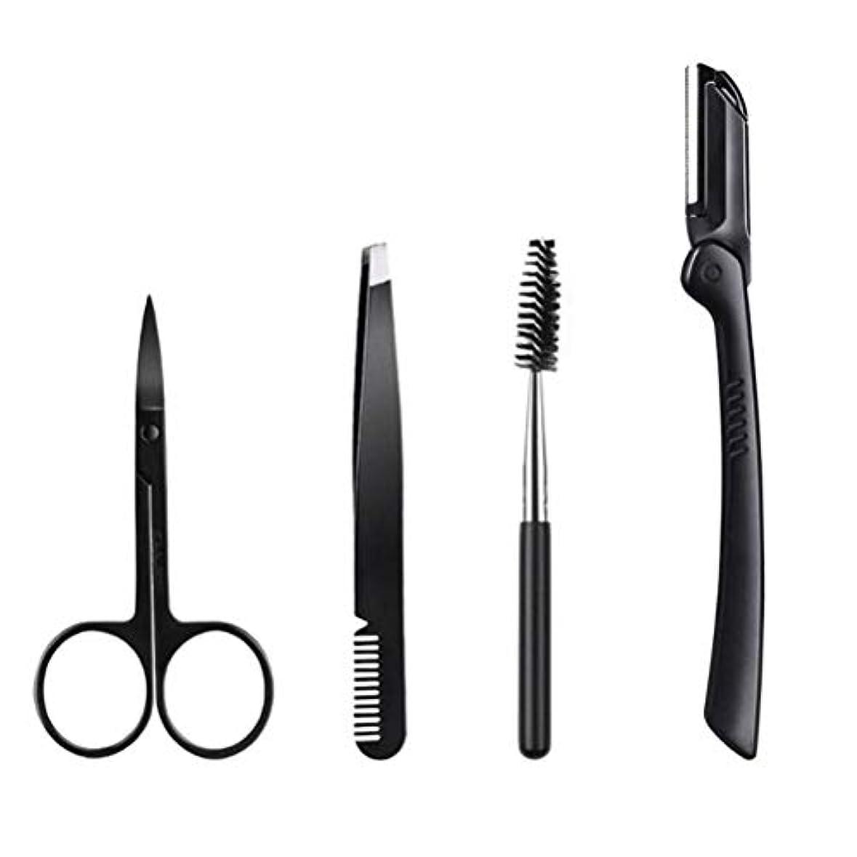 正確な保証金生産的Lurrose 眉毛キット眉毛トリマーかみそりピンセットはさみステンシルブラシ眉毛グルーミングセット用女性と男性3ピース