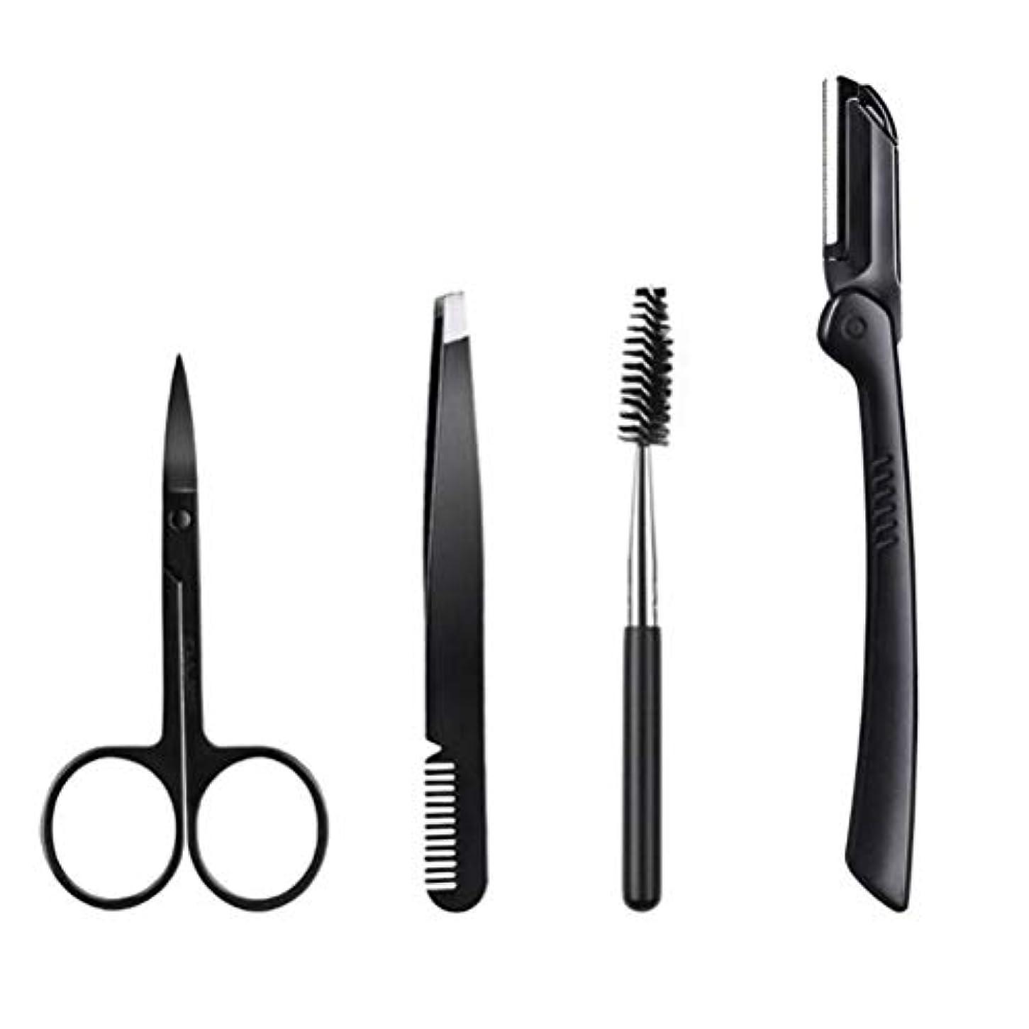 印刷するメトロポリタンこどもセンターLurrose 眉毛キット眉毛トリマーかみそりピンセットはさみステンシルブラシ眉毛グルーミングセット用女性と男性3ピース