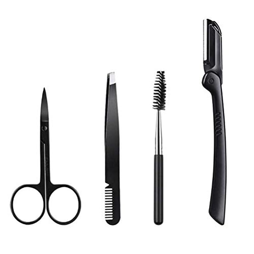 添加剤ペルー強調するLurrose 眉毛キット眉毛トリマーかみそりピンセットはさみステンシルブラシ眉毛グルーミングセット用女性と男性3ピース