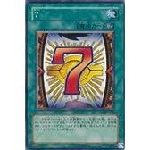 遊戯王 309-036-N 《7》 Normal