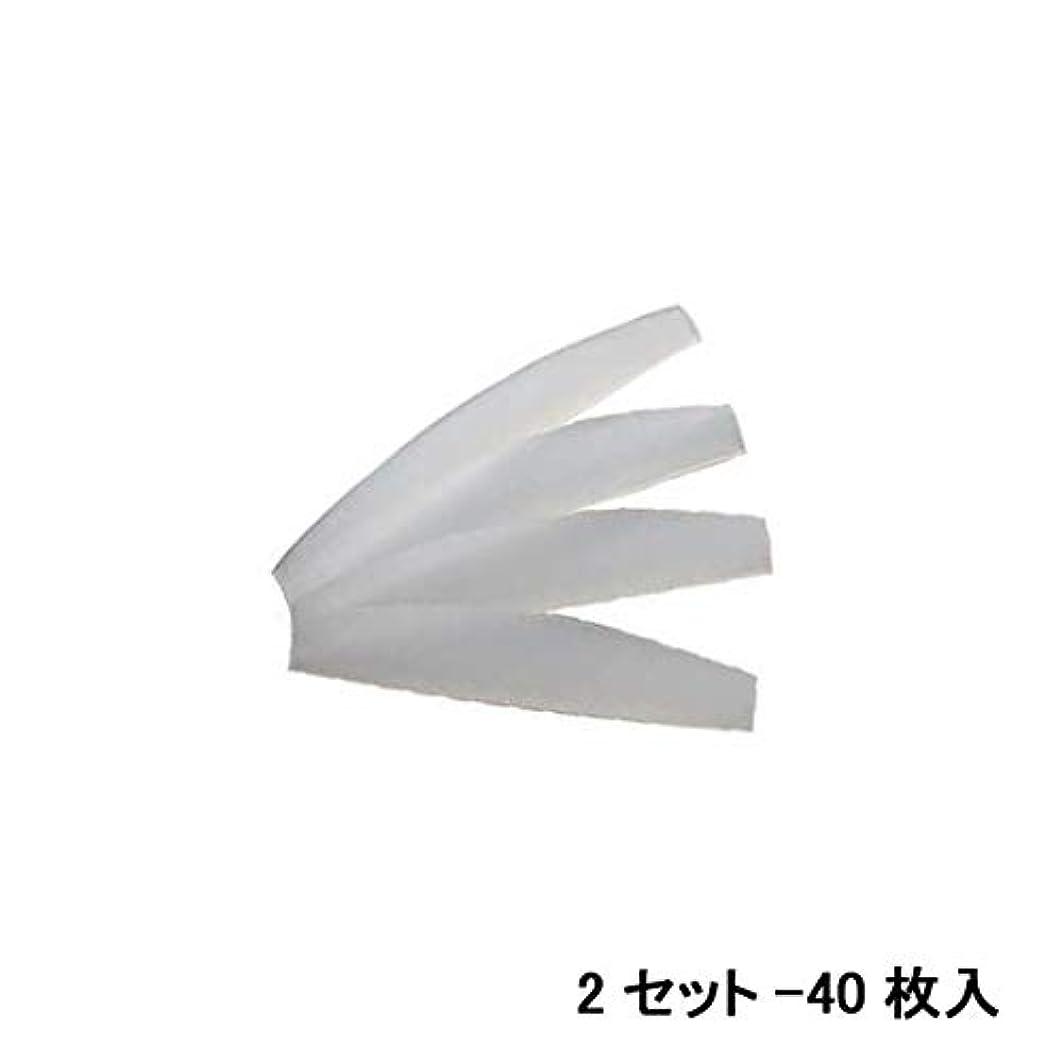 に頼るコイル収容する< CKL > 万能シリコンロット S 幅49×奥行9×高さ0.5~1.5mm 20枚 (2セット-40枚入) [ まつげカール まつげパーマロッド シリコンロット まつげエクステ まつ毛エクステ まつエク マツエク ]