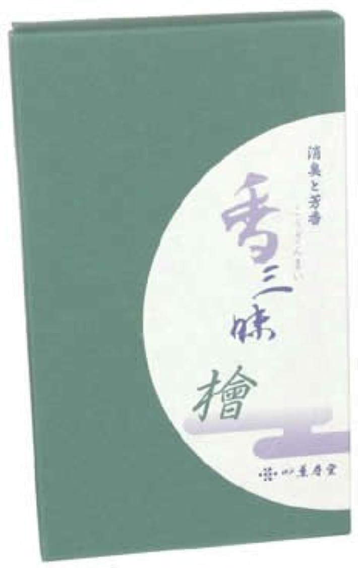 タブレット摘むかき混ぜる香三昧 桧