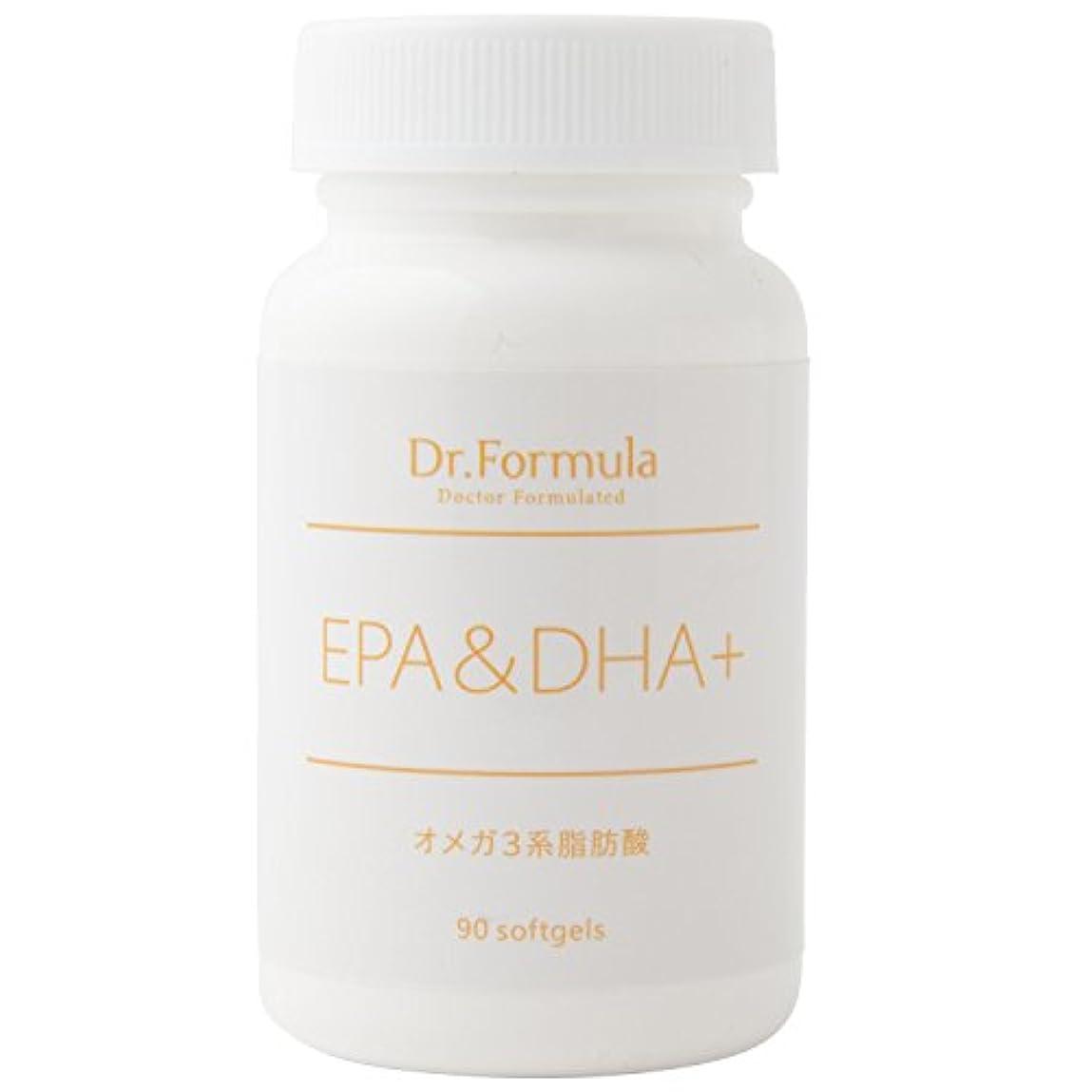 戦士押し下げる無視するDr.Formula EPA&DHA+(オメガ 3系脂肪酸) 30日分 90粒 日本製 OMEGA3