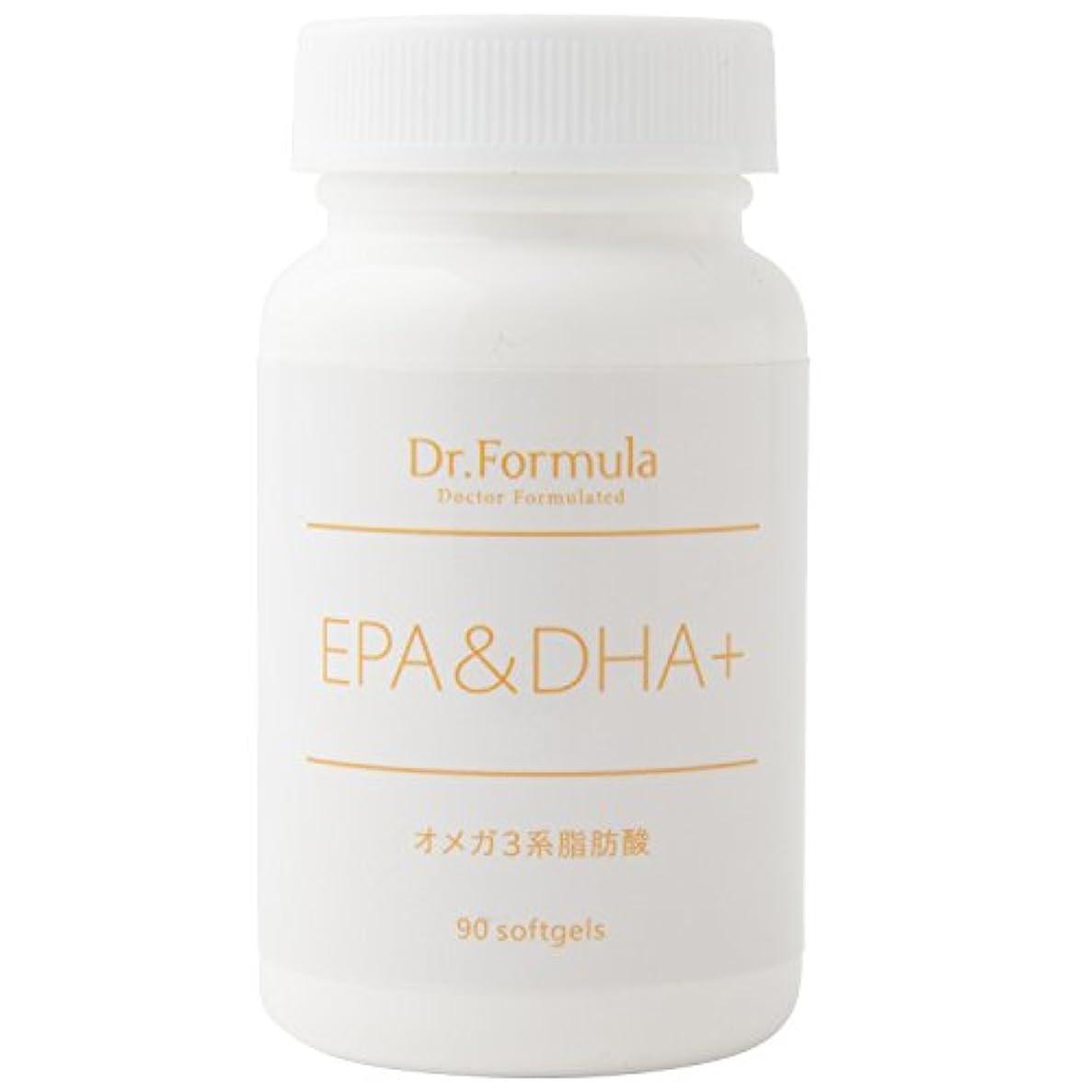 ペアチラチラする会計Dr.Formula EPA&DHA+(オメガ 3系脂肪酸) 30日分 90粒 日本製 OMEGA3