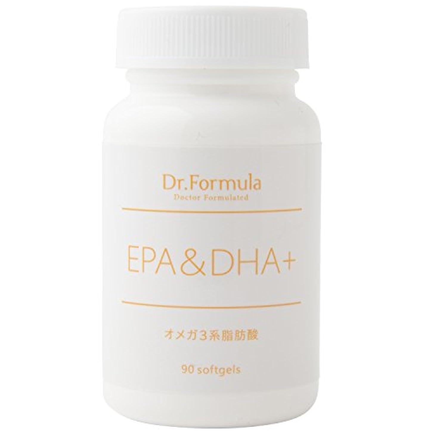 さておきがんばり続けるメルボルンDr.Formula EPA&DHA+(オメガ 3系脂肪酸) 30日分 90粒 日本製 OMEGA3