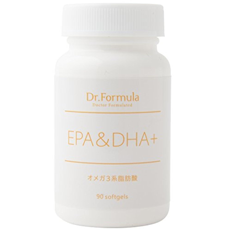 ポークキャプテンブライ罹患率Dr.Formula EPA&DHA+(オメガ 3系脂肪酸) 30日分 90粒 日本製 OMEGA3