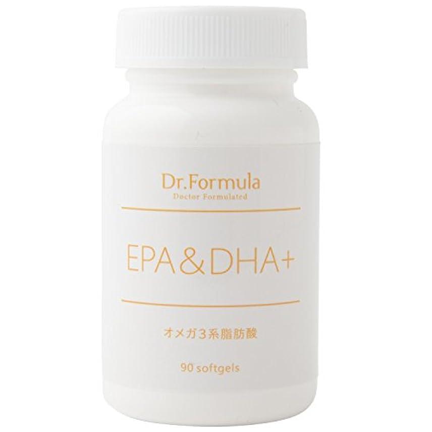 野菜プレゼンター貨物Dr.Formula EPA&DHA+(オメガ 3系脂肪酸) 30日分 90粒 日本製 OMEGA3