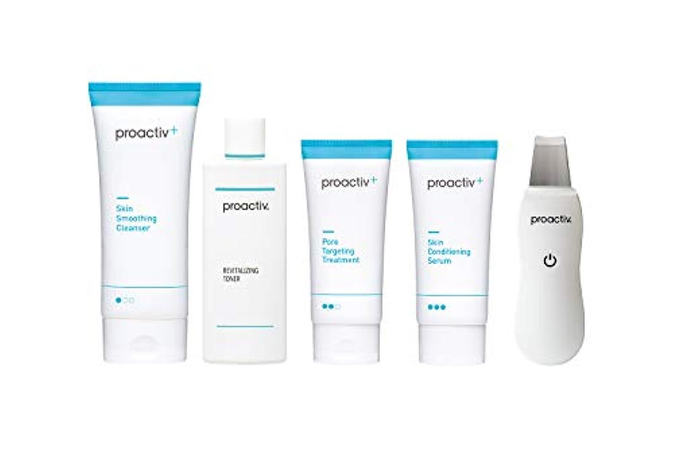 迫害する材料涙プロアクティブ+ Proactiv+ 薬用4ステップセット (90日セット) ウォーターピーリング プレゼント 公式ガイド付