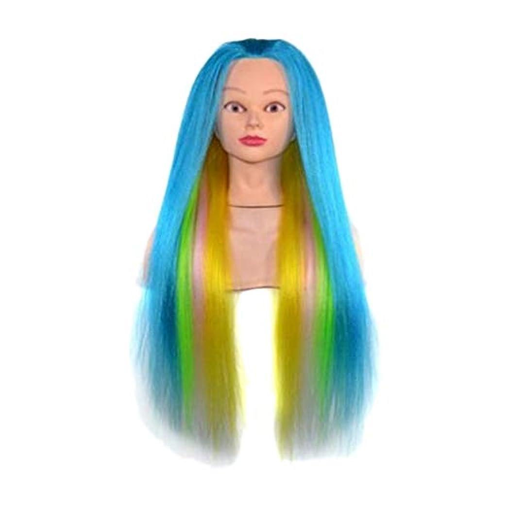 ベルト病マイクロフォンDYNWAVE マネキンヘッド ウィッグ 23インチ 理髪 着色 ディスプレイ トレーニング 練習 全8選択 - 07