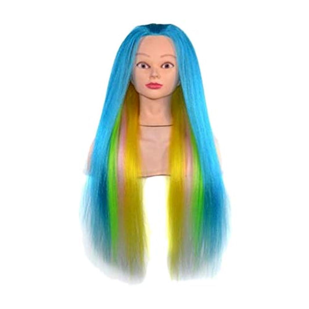 囲む測る愛するマネキンヘッド ウィッグ 23インチ 理髪 着色 ディスプレイ トレーニング 練習 全8選択 - 07