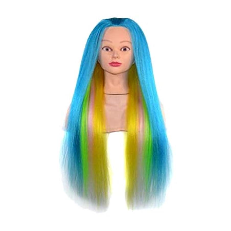 百万洗う腐食するDYNWAVE マネキンヘッド ウィッグ 23インチ 理髪 着色 ディスプレイ トレーニング 練習 全8選択 - 07