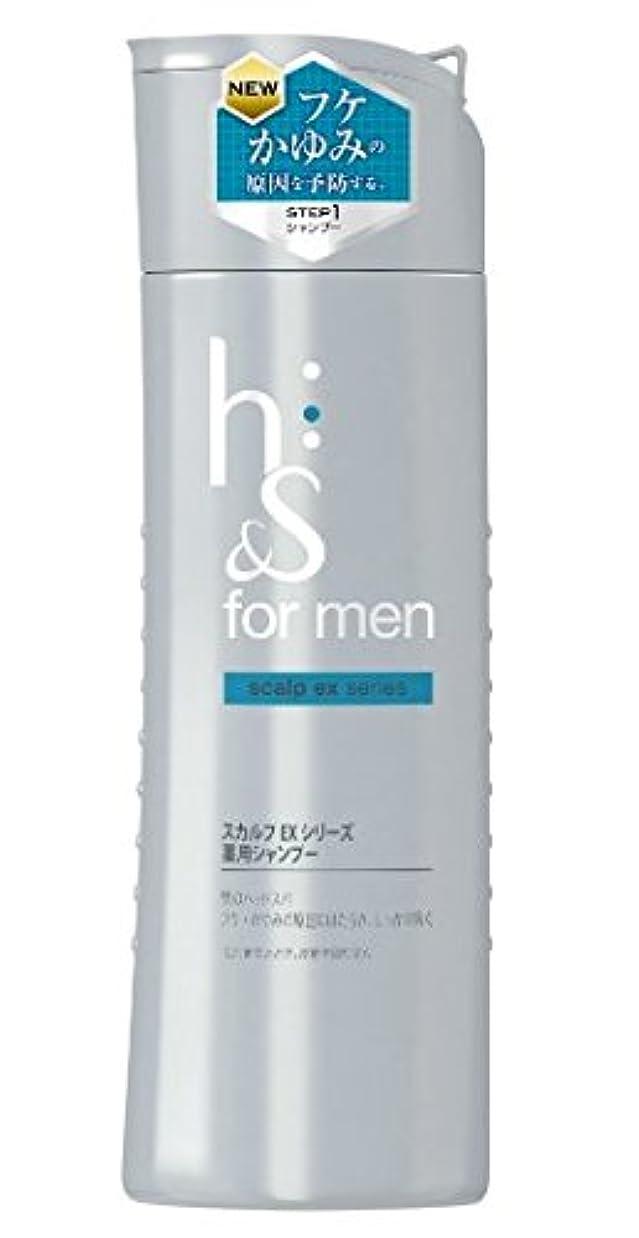 ポンプ委員会設置h&s for men スカルプEX シャンプー 200ml 本体 ×24点セット (4902430601771)
