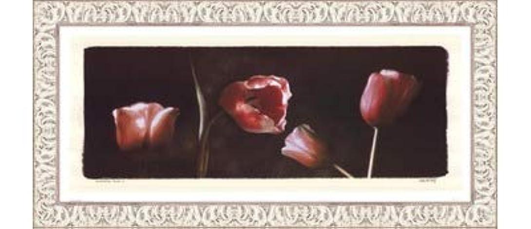 ランチミットバンドIlluminating Tulips I by Judy Mandolf – 21 x 9インチ – アートプリントポスター LE_40524-F9711-21x9