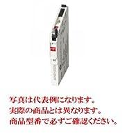 河村電器 enステーション分電盤用 ノーヒューズブレーカ(ブレードブレーカ・単3分岐専用) NAS 3P2E20NT