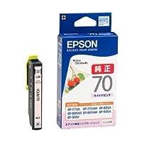 エプソン カラリオプリンター用 インクカートリッジ(ライトマゼンタ) ICLM70
