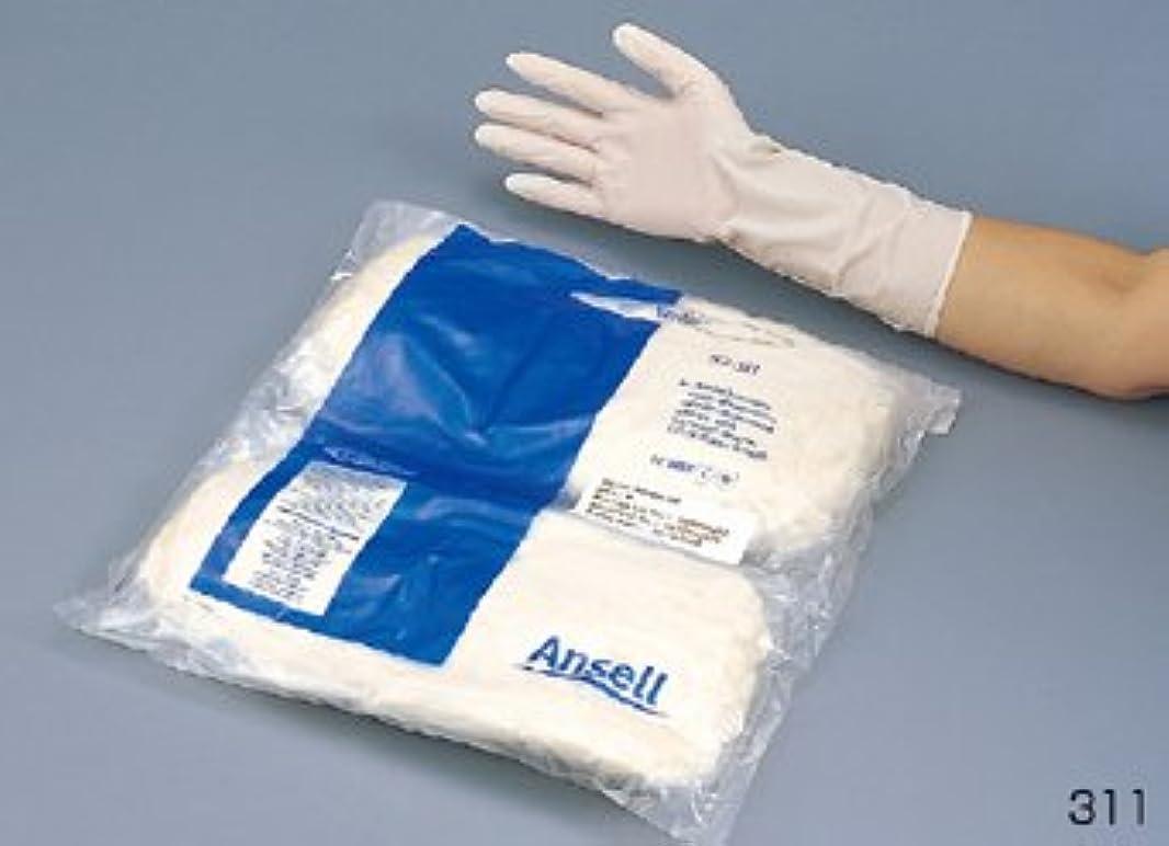 流出粘土発生器クリーンルーム用ニトリル手袋(ニトリルライト) 311-M