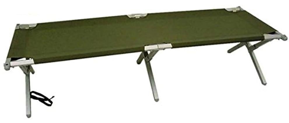 ロボット結び目ルート[ネットピーエックス] NETPX 野戦ベッド キャンピング 釣り レジャー 生活 ミリタリー 運搬 保管用かばん含む 海外直送品 (Field beds Outdoor camping Fishing leisure Military products Included storage bag) [並行輸入品]