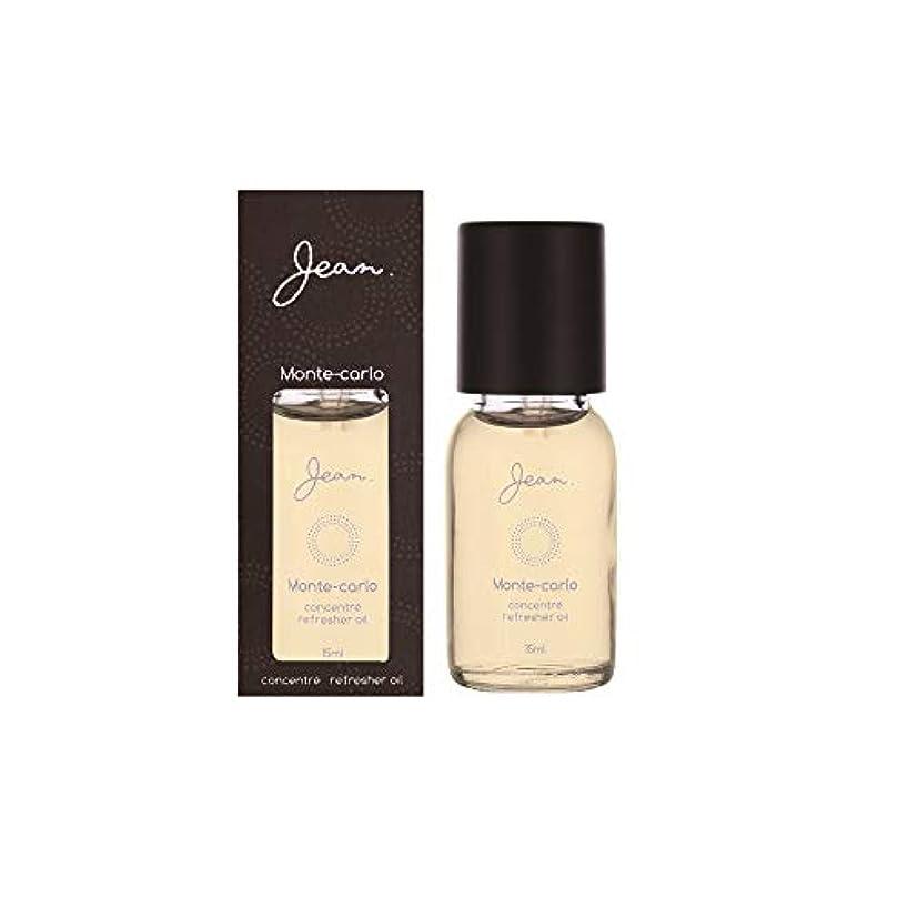 すぐに喜んで下にジャン フレグランスオイル モンテカルロ 甘くパウダリーでオリエンタルな香り (アロマオイル)