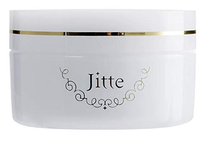 散髪警報遷移Jitte+ 3個セット 背中ニキビ ニキビ跡 180g(3ヶ月分)
