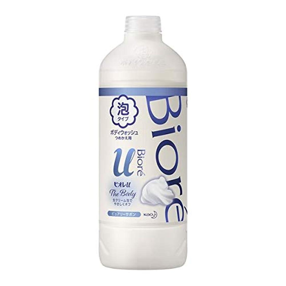 コスト先史時代の傾斜花王 ビオレu ザ ボディ泡ピュアリーサボンの香り 詰替え用 450ml