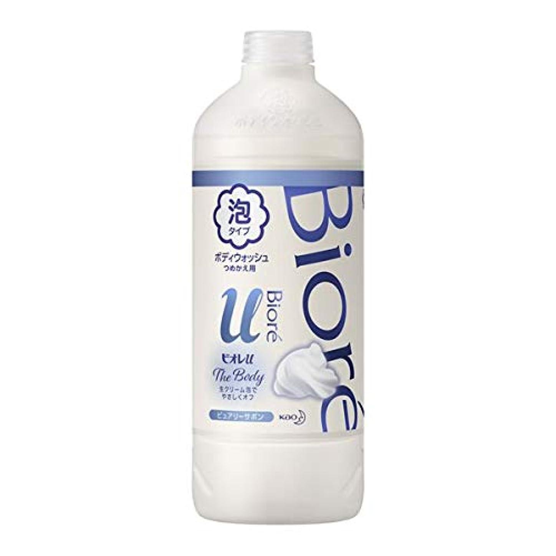 一般的においしい抗議花王 ビオレu ザ ボディ泡ピュアリーサボンの香り 詰替え用 450ml