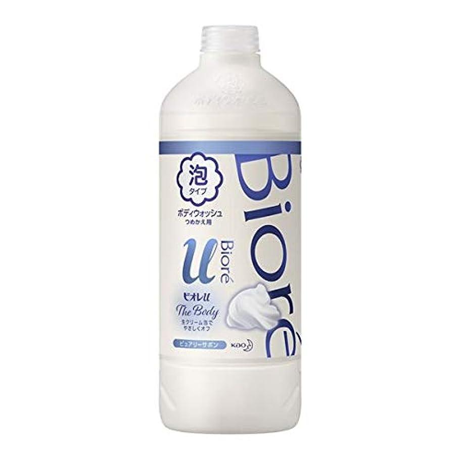 保証する療法雹花王 ビオレu ザ ボディ泡ピュアリーサボンの香り 詰替え用 450ml