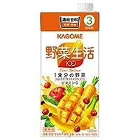カゴメ 野菜生活100イエロー (3倍濃縮) 1L紙パック×12(6×2) 本入
