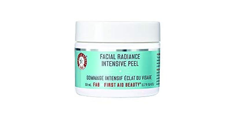 兵隊名前で出口Facial Radiance Intensive Peel Mask