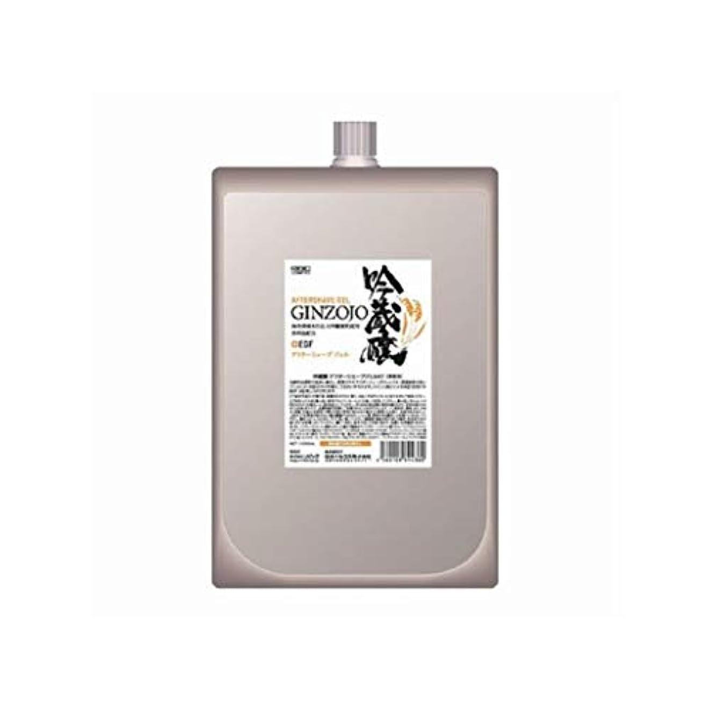 オートマトン運命覆す日本ケミコス株式会社 吟蔵醸 アフターシェーブジェルKF 1000ml
