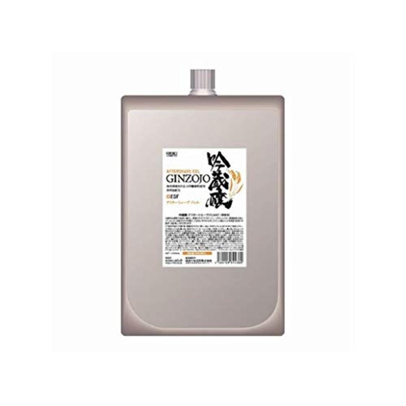 定期的な講師クライマックス日本ケミコス株式会社 吟蔵醸 アフターシェーブジェルKF 1000ml