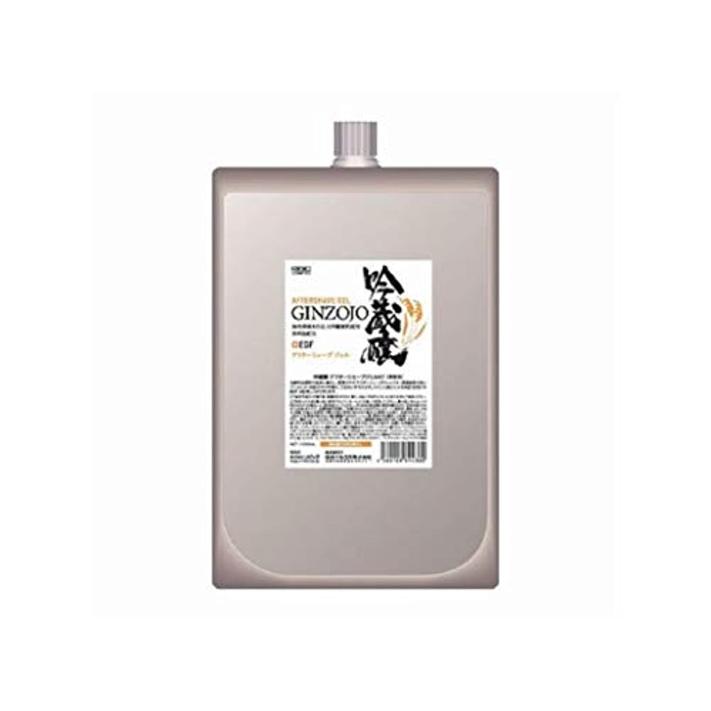 チャールズキージング世論調査小数日本ケミコス株式会社 吟蔵醸 アフターシェーブジェルKF 1000ml