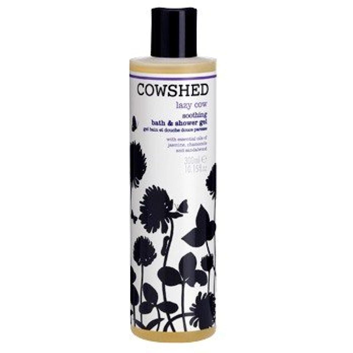 単独で超高層ビルメガロポリス牛舎怠惰な牛心地よいバス&シャワージェル300ミリリットル (Cowshed) - Cowshed Lazy Cow Soothing Bath & Shower Gel 300ml [並行輸入品]