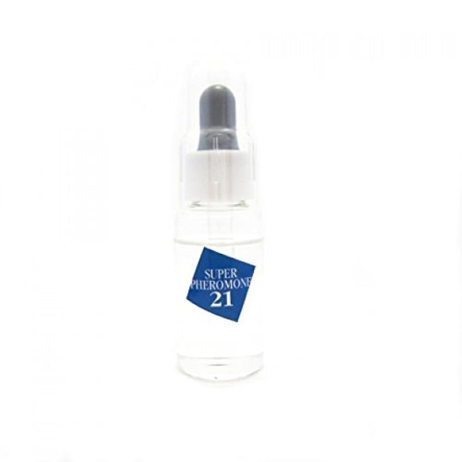 浸した耐えられる威するSuper Pheromone21(スーパーフェロモン21無香タイプ)