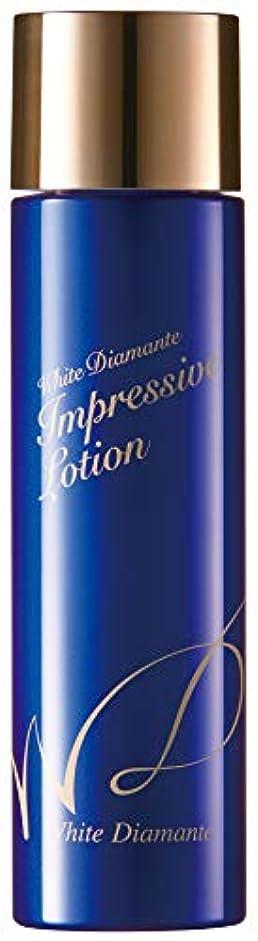 テキストエレガント蒸気White Diamante(ホワイトディアマンテ) インプレッシブローション 化粧水 150mL