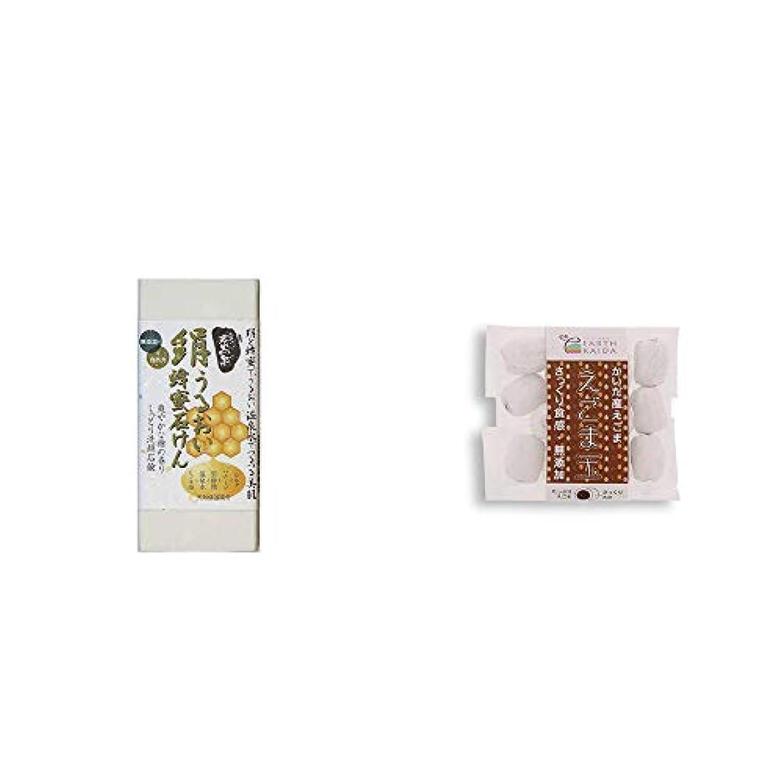 作りますあいまいさ不利[2点セット] ひのき炭黒泉 絹うるおい蜂蜜石けん(75g×2)?開田産えごま使用 えごま玉(100g)