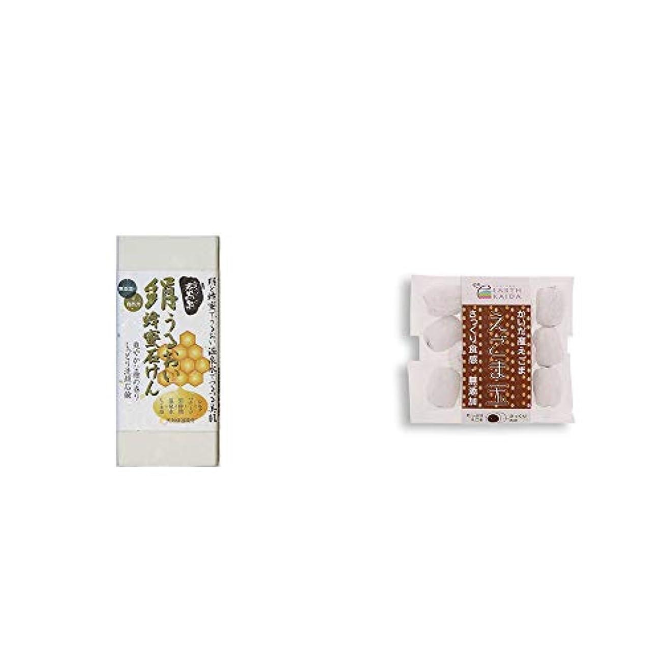 オピエートハンサムほかに[2点セット] ひのき炭黒泉 絹うるおい蜂蜜石けん(75g×2)?開田産えごま使用 えごま玉(100g)