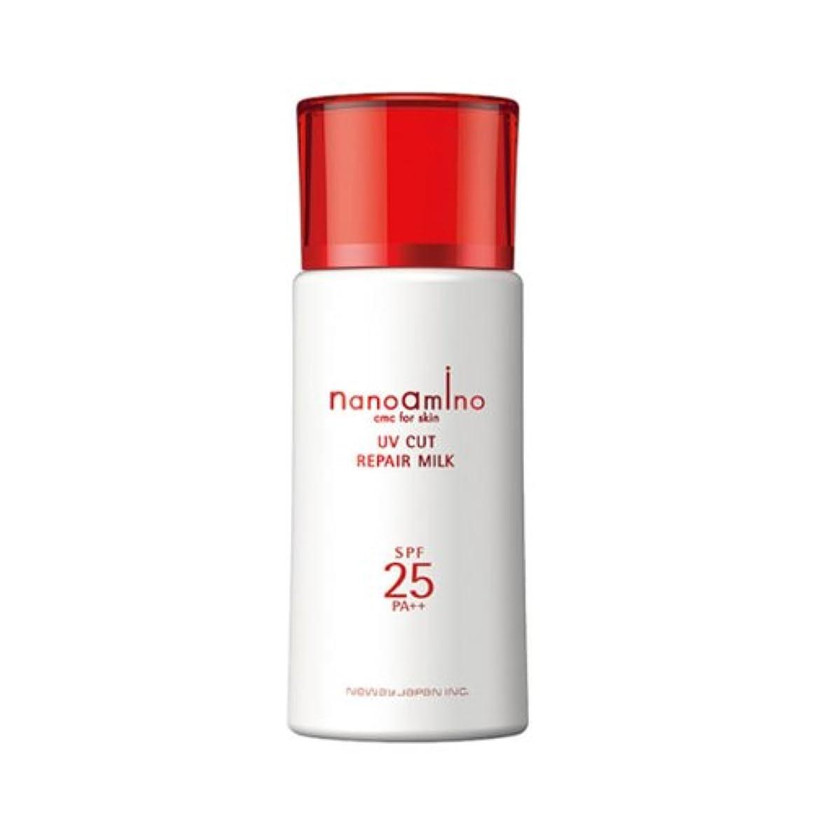 別れるささいなおなかがすいたニューウェイジャパン ナノアミノ UVカットリペアミルク 25 50ml(日焼け止め乳液)