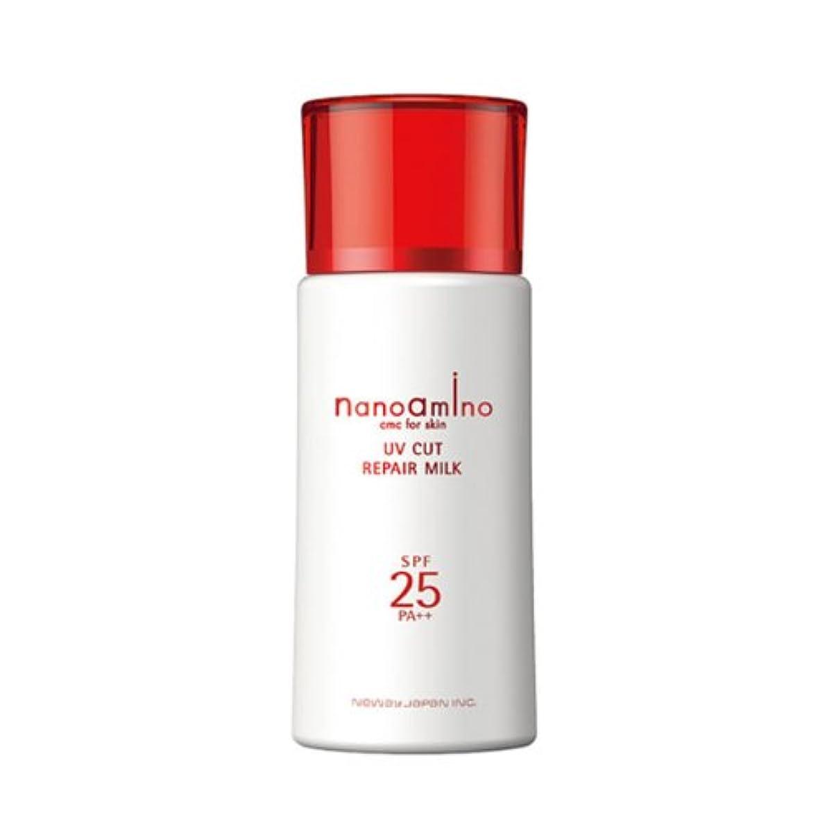 不当かわす仲良しニューウェイジャパン ナノアミノ UVカットリペアミルク 25 50ml(日焼け止め乳液)