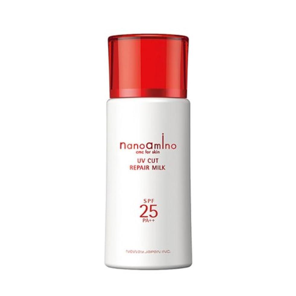 万一に備えてキャリア要件ニューウェイジャパン ナノアミノ UVカットリペアミルク 25 50ml(日焼け止め乳液)