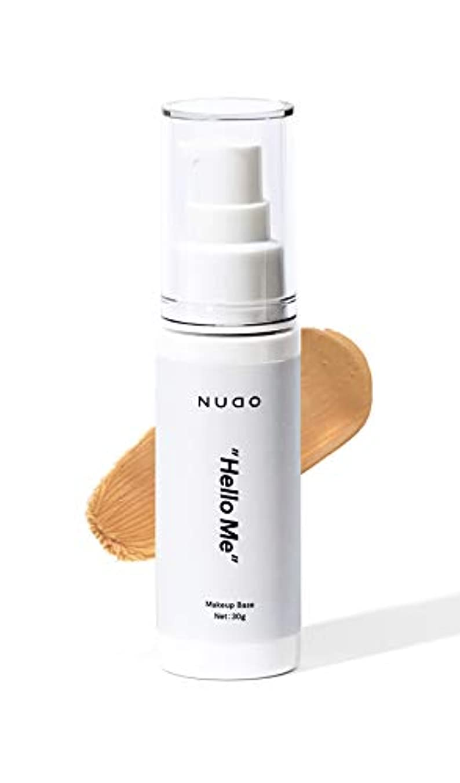 慰め散逸意味NUDO (ヌード) モイストベースクリーム BBクリーム コンシーラー ファンデーション メンズ メンズコスメ|毛穴/ニキビ跡/クマ/青ひげ/シミ を保湿しながら自然にカバー 30g